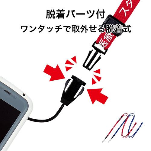 医療用ストラップ 160cm 赤 NX-203P-RD_画像04