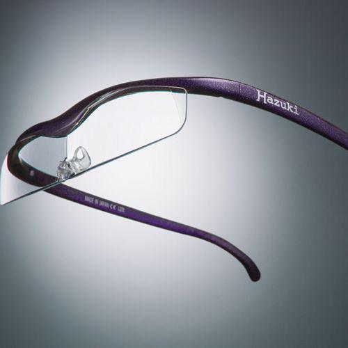 ハズキクール1.6倍クリア紫