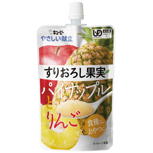 ※すりおろし果実パイナップルとりんご 8入_画像01