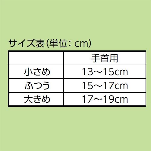 バンテリンサポーター手首用 大きめ_画像03