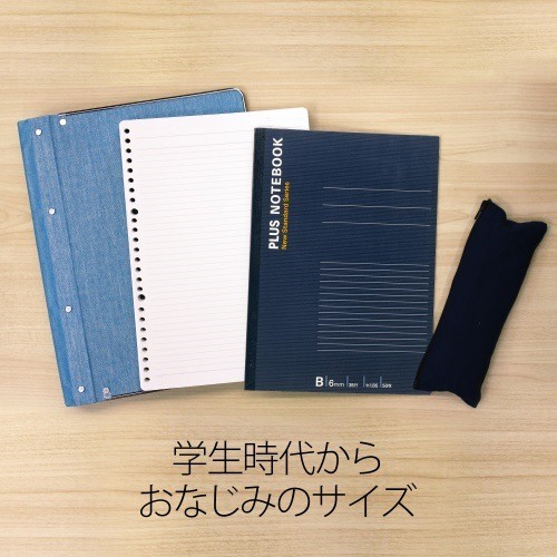 ノートブック NO-005BS B5 B罫_画像03