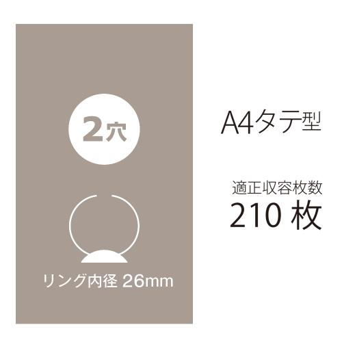 2リングファイルFC-101RF A4S 35mm グレー_画像03