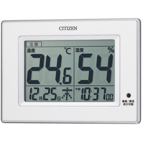 シチズンデジタル温湿度計 8RD200-A03 白_画像01