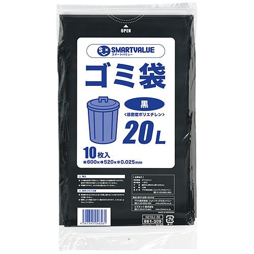 ゴミ袋 LDD 黒 20L 10枚 N210J-20_画像01