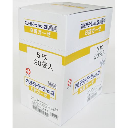 マルチテトラーゼ No3 5枚 20袋入_画像01