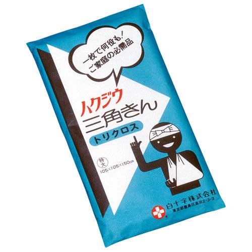三角巾 特大_画像01