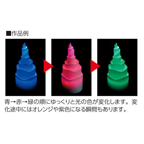 LEDライト(3灯丸型) 101616_画像03