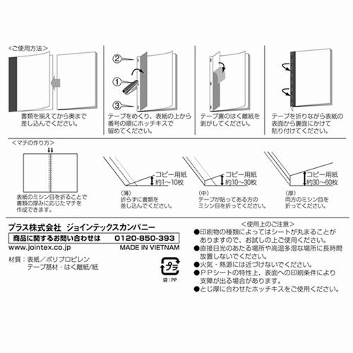 製本ファイルA4Sベージュ100冊 D600J-BE-10_画像02