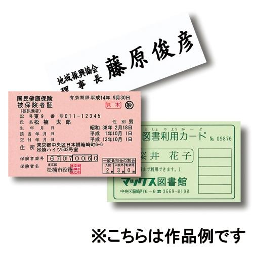 名刺用紙 BP-P101 ホワイト 10箱入_画像03