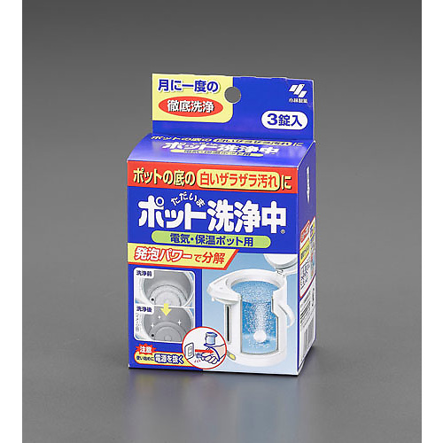 EA922AJ-221 ポット用洗浄剤(3錠)_画像01