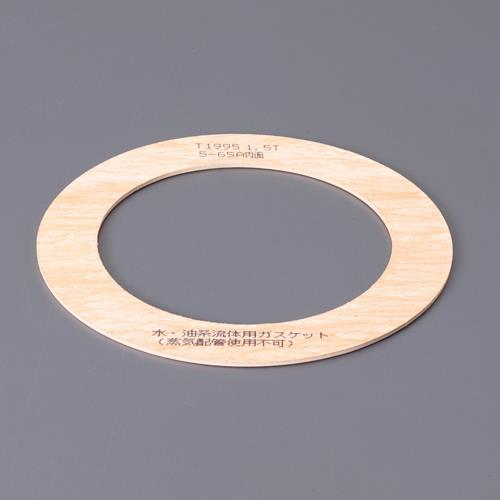 65A/1.5mm 内フランジパッキン(5K)_画像01